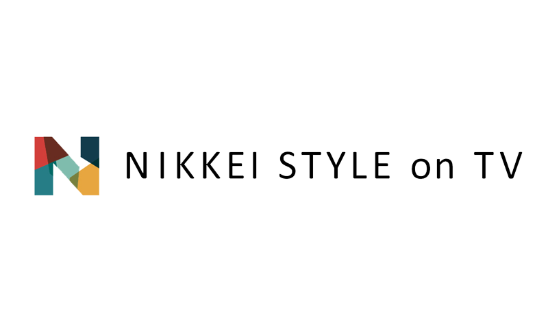 NIKKEI STYLE on TV